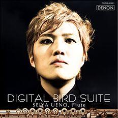 「DIGITAL BIRD SUITE デジタルバード組曲」